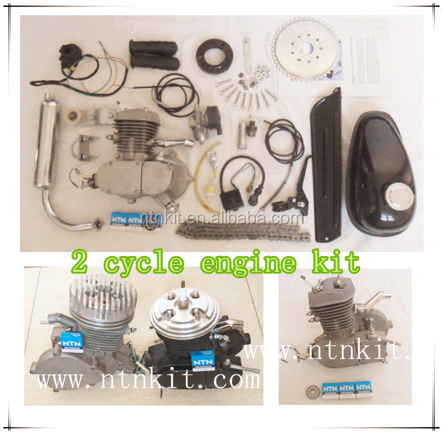 Bicimoto bicycle gas engine kit, 48cc gas moped with pedals
