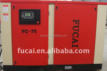 Industrial spray painting air cooled screw air compressor from China