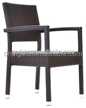 SIGMA outdoor furniture rattan garden chairs modern dining chairs