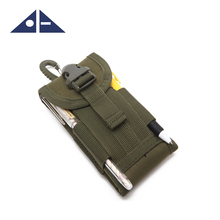 Army Camo Molle Bag For Mobile Phone Belt Pouch Holster Cover Case For Pen