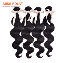 8A High quality hair wholesale brazilian body wave hair extensions