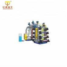 Auto Tension Controller Plastic Food Packing Bag Printing Machine, Flexo Printing Press, Paper Cup Printing Machine