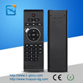 Universal programmable remote for dvd player