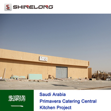 Primavera Catering Central Kitchen Project