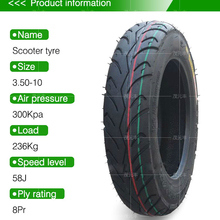 Best Chinese Scooter motorcycle tyre 3.50-10 with high quality inner tube for three wheeler