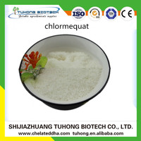 Agrochemical Plant Growth Retardant 98%TC Chlormequat CAS NO 999-81-5