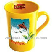Yellow Glazed Ceramic Mug for Lipton with Decal Printing