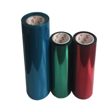 best seller 75 mic bopet/pet film PET protective film/packing film