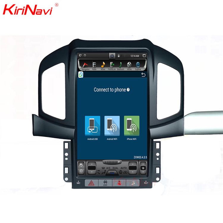 "KiriNavi Vertical Screen Tesla Style android 6.0 13.6"" touch screen car dvd for chevrolet captiva 4G gps radio"