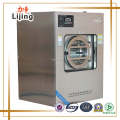 CE approval popular 30 kg commercial laundry washing machine for sale