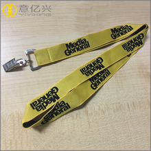 Custom printed heat transfer printing lanyard free sample