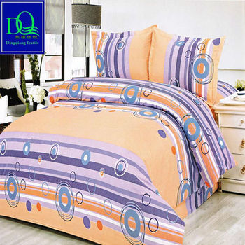 Printed fabric polyester fabric in changxing dingqiang textile co - Wholesale Soft Fabric Plaid Bedding Set China Home Textile