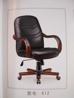 Office Chairs, Executive office chair, leather office chair