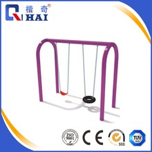 indoor playground high quality safety baby indoor plastic swing