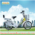 2018 HOT SELL electric bicycle 40 mile range with rechargeable battery