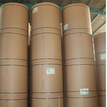 High quality recycled pulp type corrugated kraft paper roll