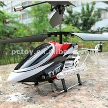 V-Max TY901 RC Helicopter