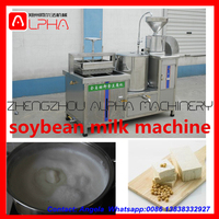high quality Automatic soybean milk maker /Bean curd making machine