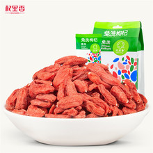 2017 New harvest natural sun power dried Goji berries wholesale