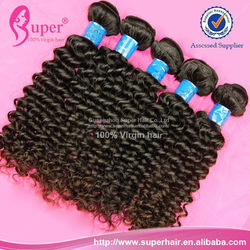 Virgin brazilian hair 4 bundles,virgin brazilian ocean tropic tight curl,brazilian brown hair weave