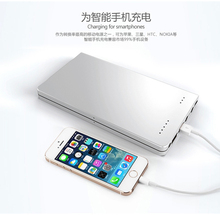 High quality big capacity 12v powerbank external battery 50000mah charger
