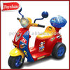Plastic kids mini motorcycles for sale