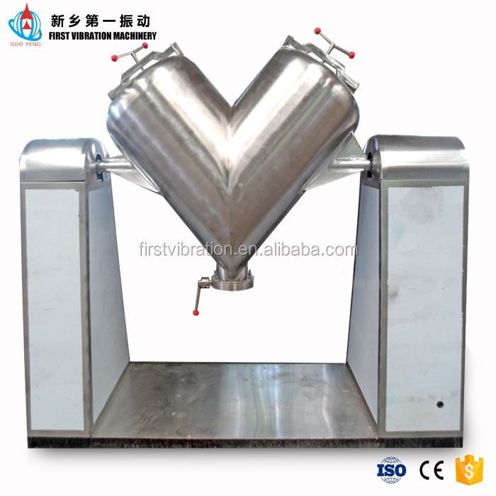 Milk Powder Granule Mixer/V Shape tea Mixer Blender/Mixing Equipment