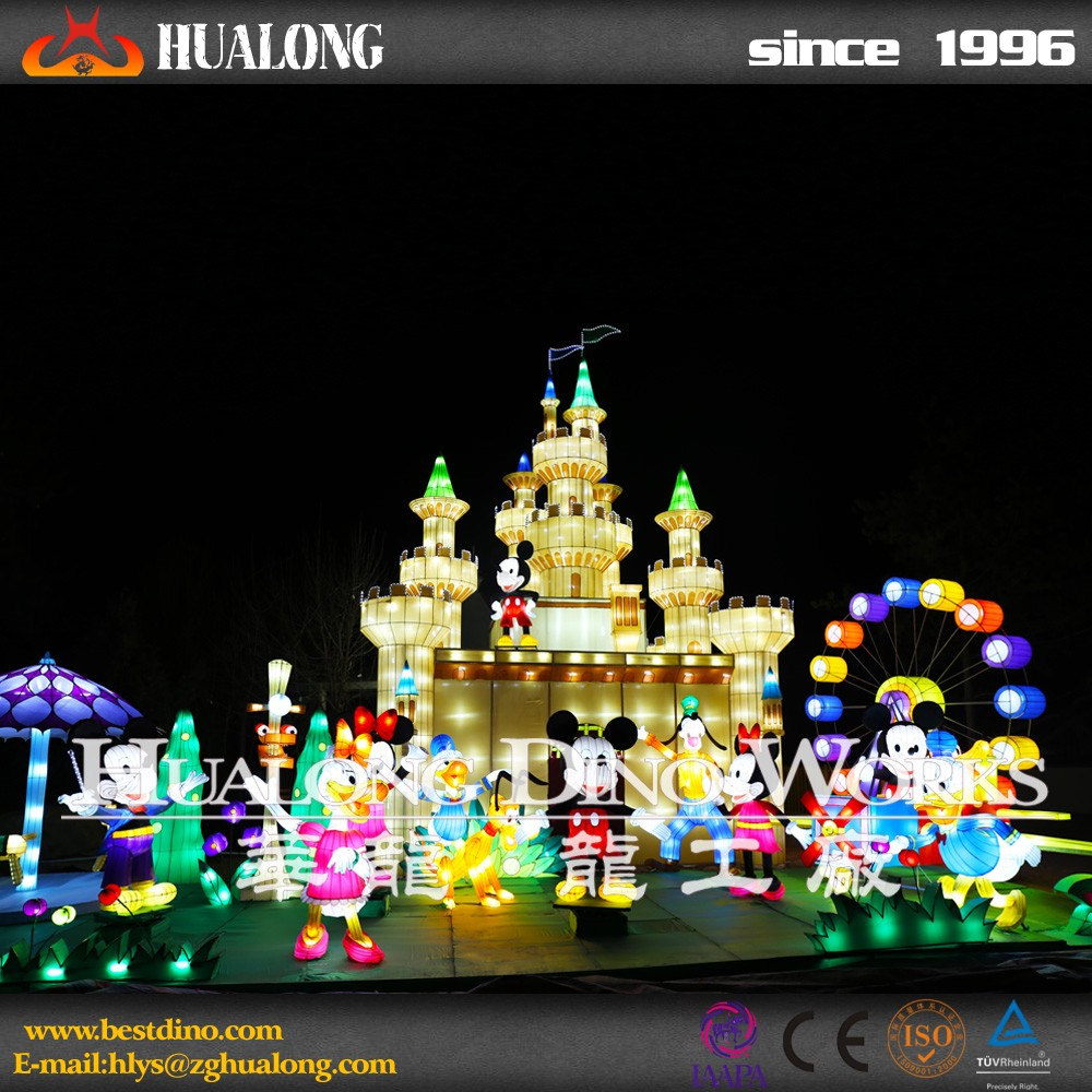 Chinese New Year Lantern Festival Amazing Decoration