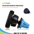 360 degree rotation car air vent magnetic car mobile phone holder