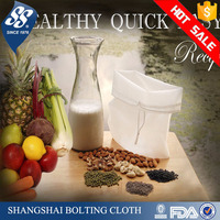 organic hemp nut milk bag/nylon filter bag