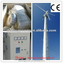 high power 5KW wind turbine / wind power generator