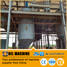 Palm oil refining machine crude palm oil processing machinery, palm olein and stearin fractionation plant