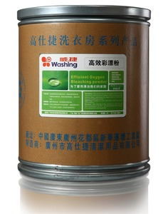 Coski Powerful Oxygen Bleach Powder for Laundry and Washhouse