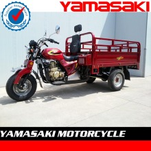heavy load 175cc three wheel motorcycle for cargo