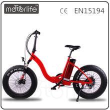 CE Approved Top Quality FatTire E-bike 2018 Bicycle Electric 250w/350w/500w 36V Full Suspension Two Wheel Cheap Folding Cycle