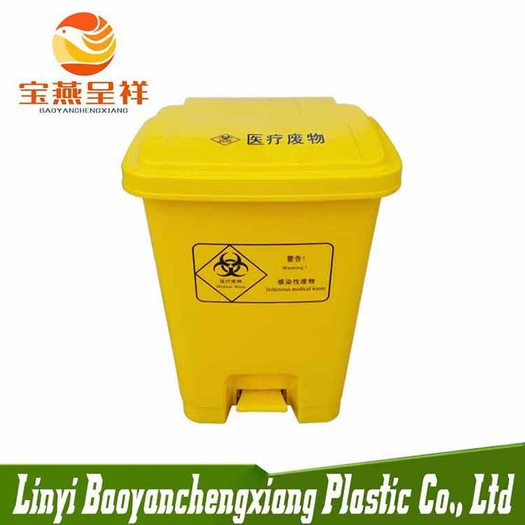 Low Price curver pedal plastic medical waste bin with cover