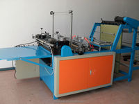 center seal bag making machine in shenzhen of china/sharp bottom paper bag making machine