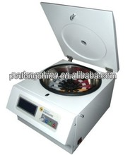 2014 New Product lab centrifuge price