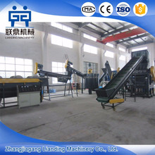 1000KG/H PE PP waste plastic recycling machine / film washing line