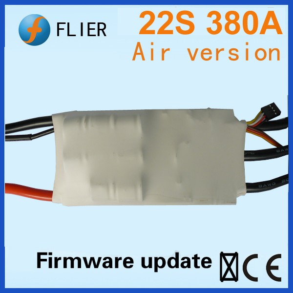 22S 380A Brushless controller Air ESC