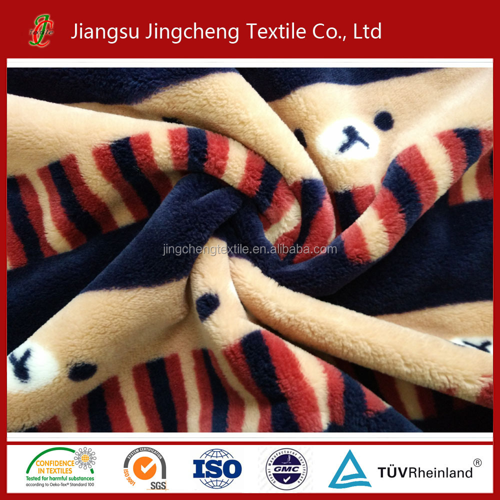 Fashion style sweet baby blanket 100% polyester coral fleece/flannel fleece for home textile fabric