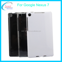 Wholesale shockproof protective tablet case for Google Nexus 7,hard pc tablet case for Google Nexus 7