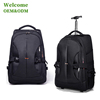 Guangzhou polyester travel business wheeled market luggage trolley bag