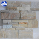 Interior decorative beige fixed slate wall stone panel, S shape stacked ledge stone