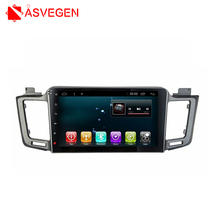 Wholesale Android Car Audio 10.2inch For Toyota RAV4 2014 Car GPS Navigation With HD Screen,Playstore,Wifi