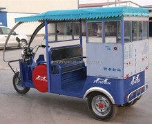 manual pedicab/taxi tricycle/china 3 wheel motor tricycle