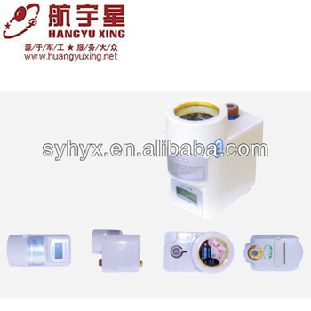 Vertical IC Card Prepayment Autometic Meter Reading Single Jet Prepayment Household Water Meter
