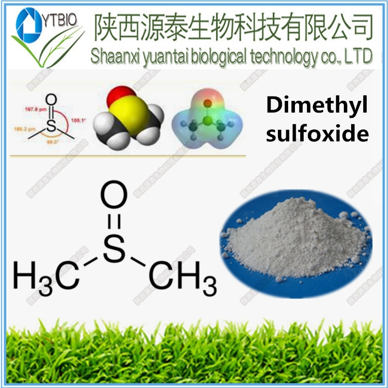 stevioside stevia extract powder natural Dimethyl sulfone powder