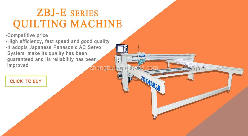 ZBJ-24E Computerized quilting machine