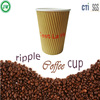 ribbed paper coffee cups ripple paper cups for coffee pretty good coffee cup
